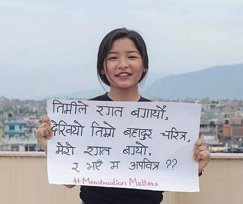 Nepali-quotes-about-mensuration