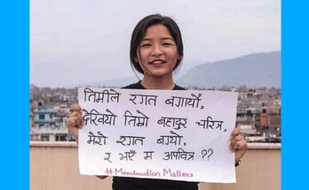 Nepali motivational and Inpirational quotes