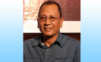 Deep Shrestha Biography