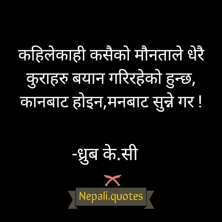 Nepali Quotes About life of people