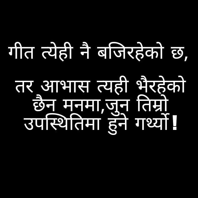Nepali Quotes About long distance love relationship