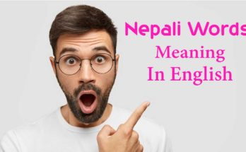most used Nepali words meaning and Pronunciation In English