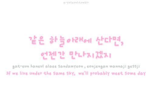 Korean Quotes about expectation